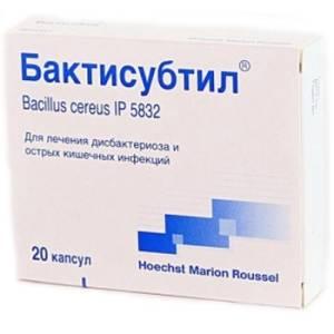 Препарат Бактисубтил фото
