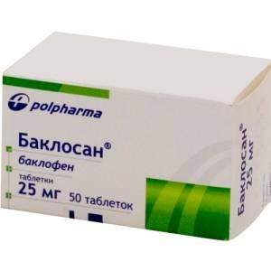 Таблетки Баклосан фото