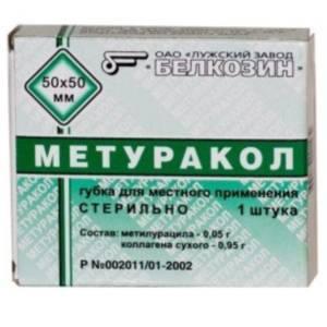Губка Метуракол фото
