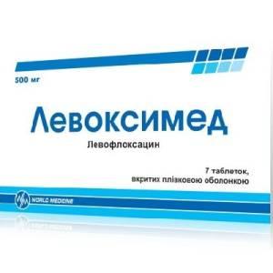 Левоксимед фото