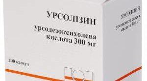 Препарат Урсолизин 300 фото