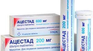 Шипучие таблетки Ацестад фото