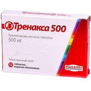 Таблетки Тренакса 500 фото