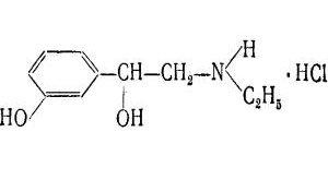 Фетанол формула фото