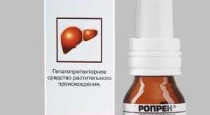 Препарат Ропрен фото